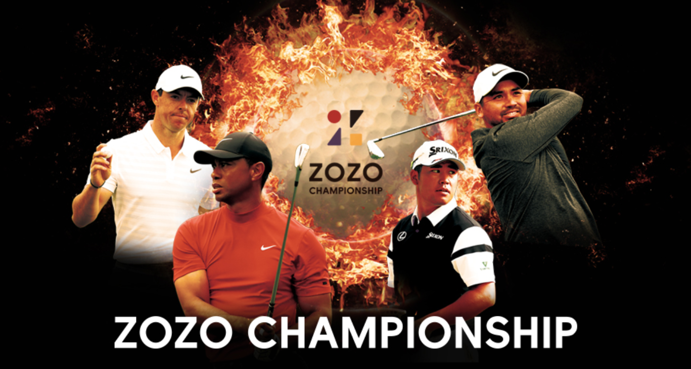Golf Daily Fantasy Tips: ZOZO CHAMPIONSHIP